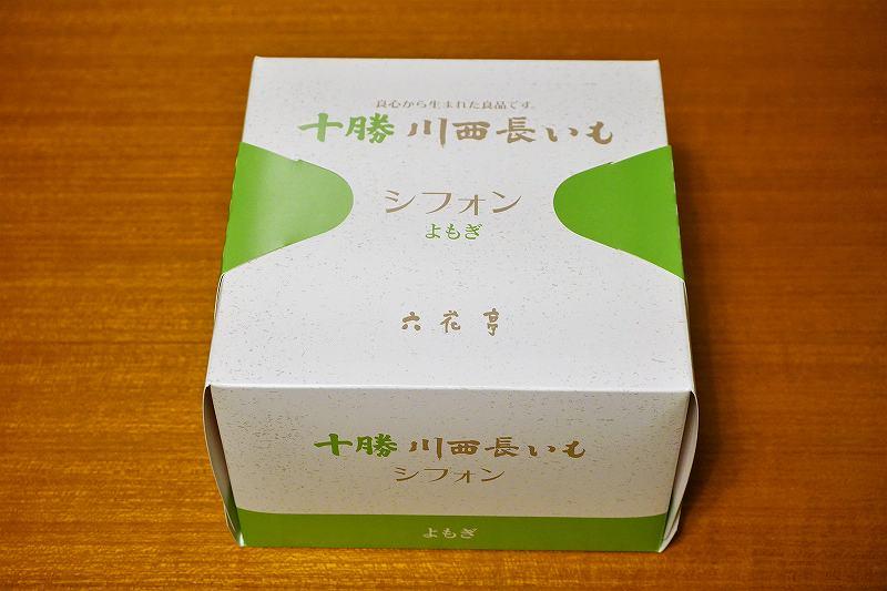 六花亭の十勝川西長芋シフォン よもぎの外装
