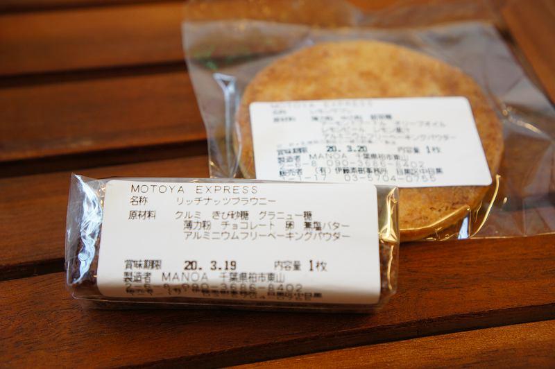 きび砂糖、無塩バター、アルミフリーベーキングパウダー使用
