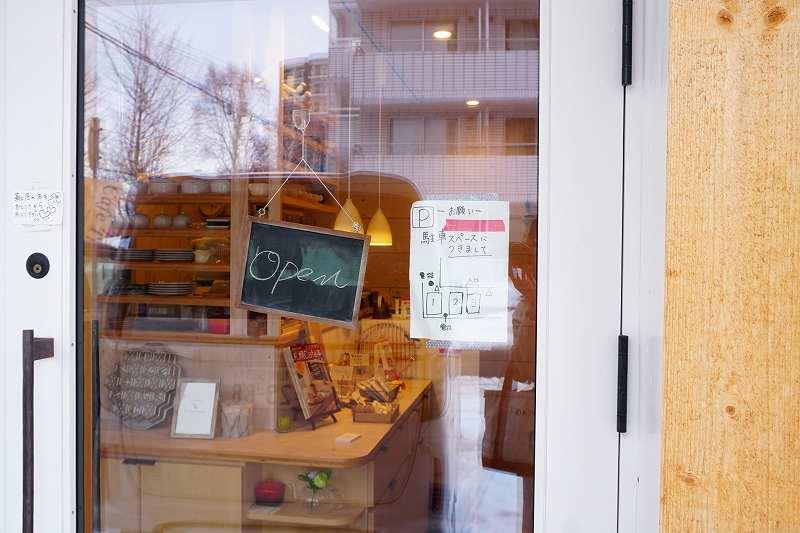 CAFE&BAKE Prunier(カフェアンドベイク プルニエ)駐車場の案内