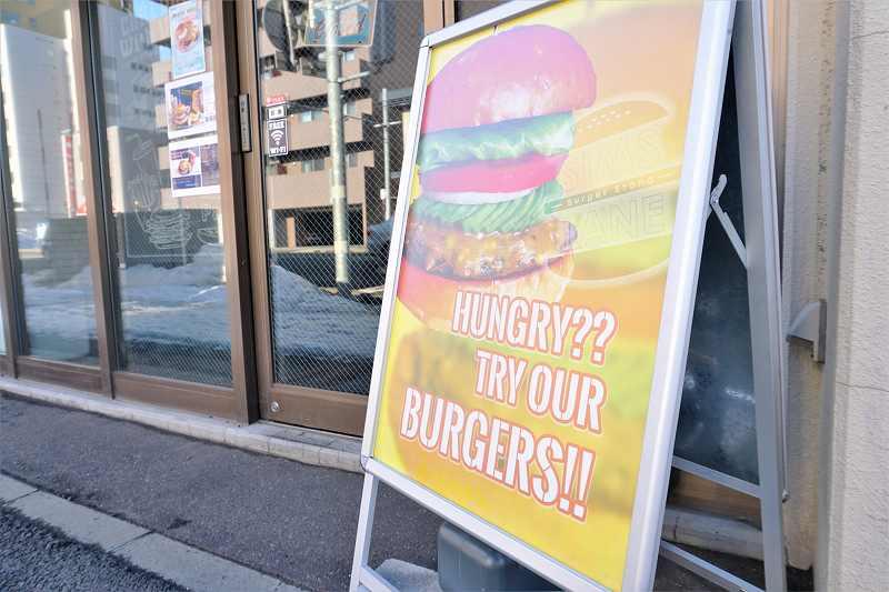 Sims Lane Burger Stand(シムスレーンバーガースタンド)看板