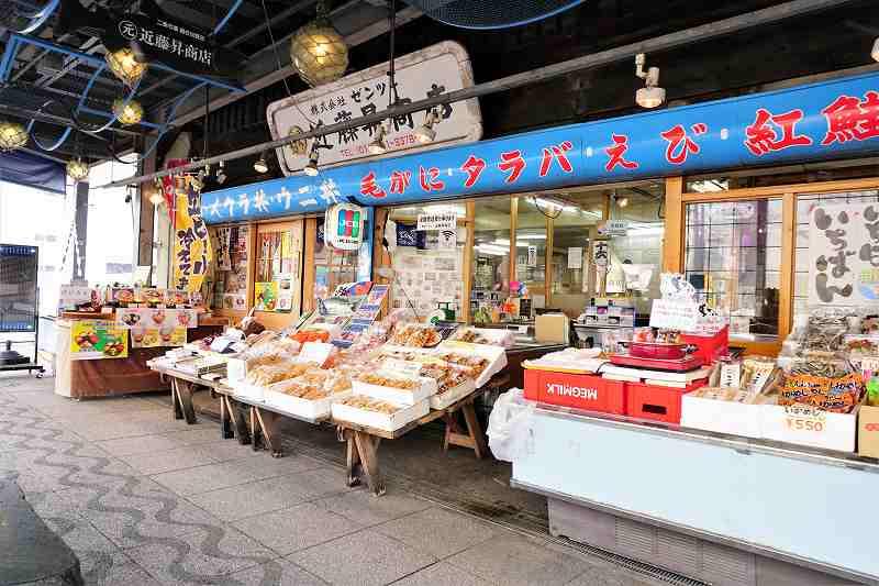 けいらんを運営する近藤昇商店の外観