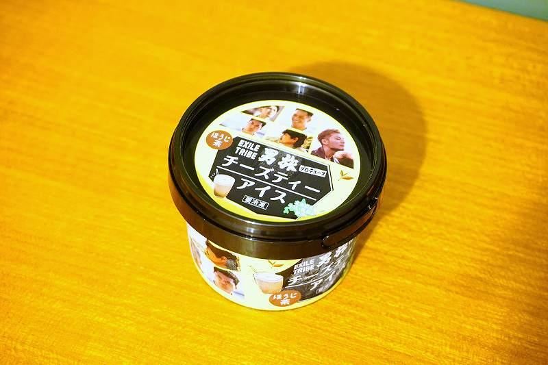 男旅コラボ商品、チーズティーアイス(ほうじ茶)