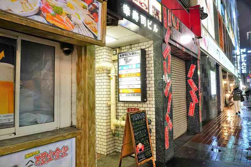 幸寿司ビル 入口