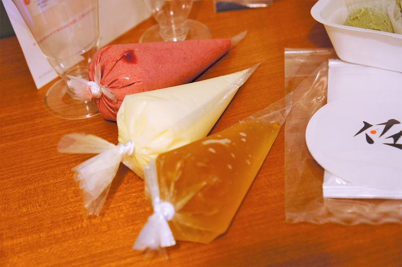 パフェ、珈琲、酒、佐藤のおうちでシメパフェセットのりんごジュレ、カシスムース、生クリーム