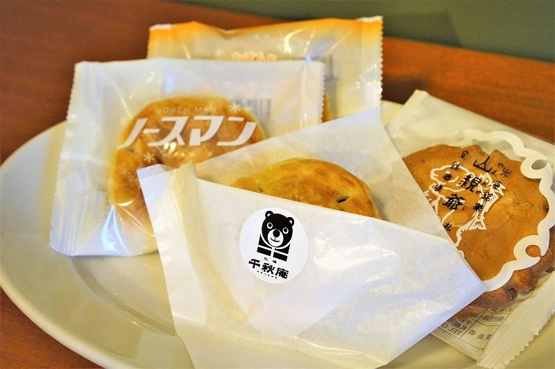 千秋庵の代表的なお菓子「ノースマン」と「焼き立てノースマン」