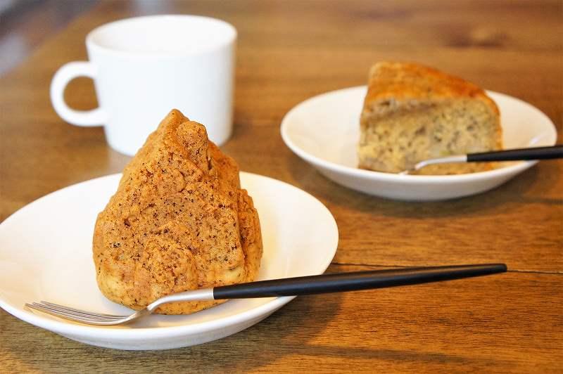 喫茶こんの紅茶ピーナッツクリームケーキ
