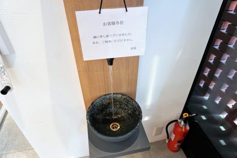 札幌千秋庵本店の仕込水として使われる地下水