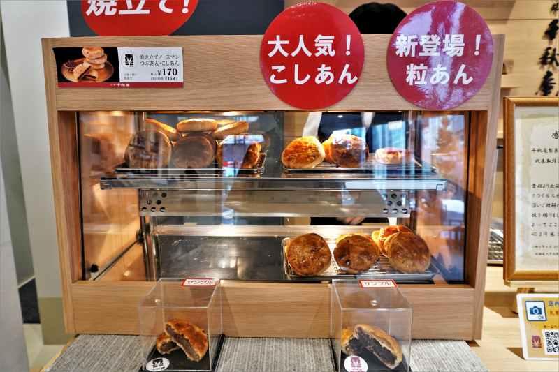 千秋庵札幌本店の「焼きたてノースマン」