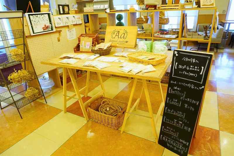 訪問時は、旭川にある「あぴーるauau(あうあう)」さんのハーブティーの販売も