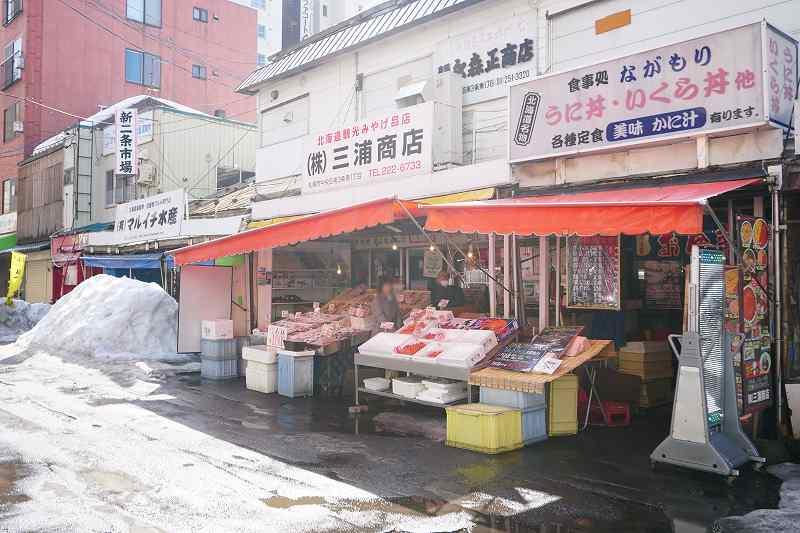 食事処 ながもりと(株)三浦商店の外観