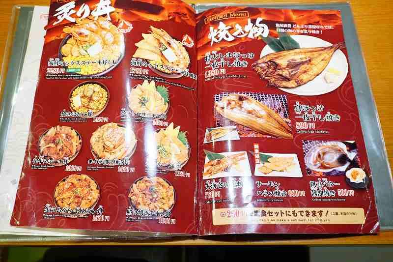 どんぶり茶屋 さっぽろ二条市場店の炙り丼と焼き物のメニュー