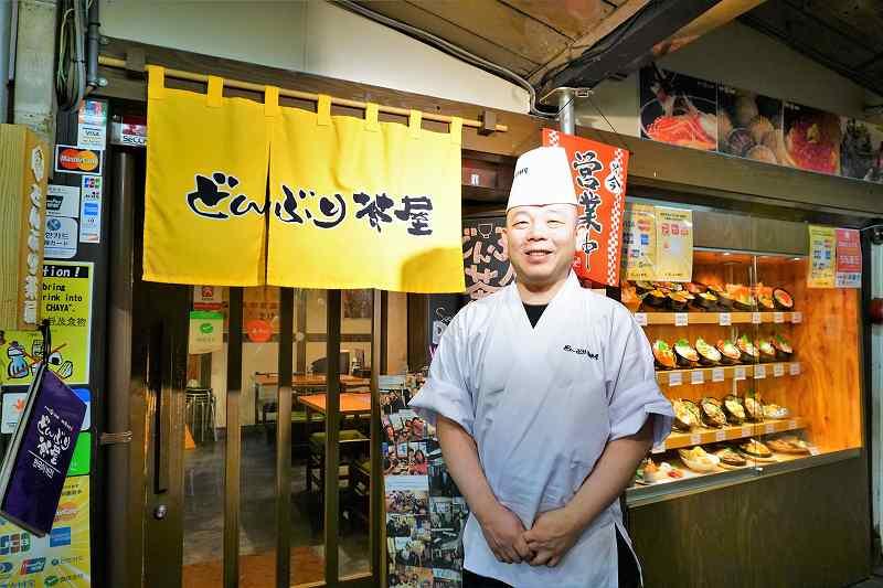どんぶり茶屋 さっぽろ二条市場店の店長 尾崎 真さん