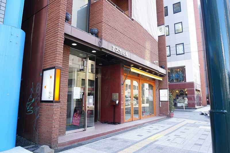 札幌中心部にあるアスカビルの地下1階にあるパフェ、珈琲、酒、佐々木