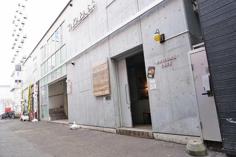 すすきのの路地裏にひっそり佇む「ROJIURA Café(ロジウラカフェ)」
