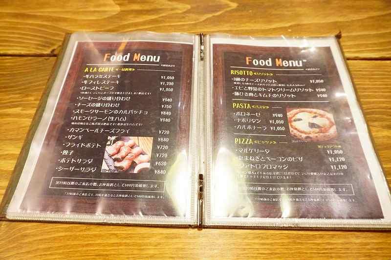 ROJIURA Café(ロジウラカフェ)のフードメニュー