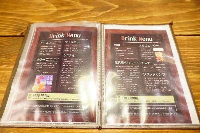 ROJIURA Café(ロジウラカフェ)のドリンクメニュー