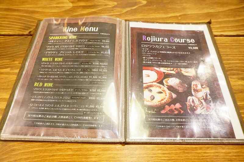 ROJIURA Café(ロジウラカフェ)のワインメニュー&コースメニュー