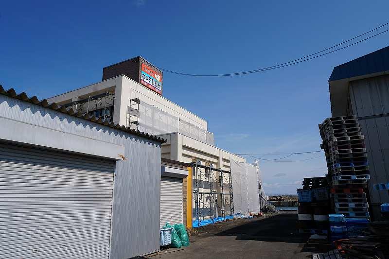 石狩湾新港朝市では運が良ければ ホタテ直売所 でホタテを買うことができるかも!?