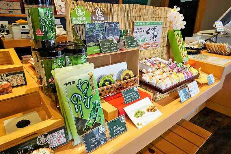宇治園札幌直営店の加工品売り場