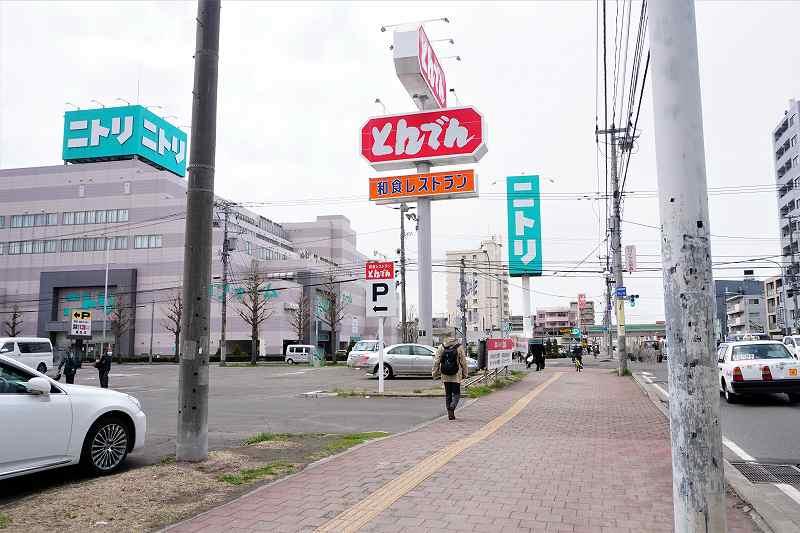 樽川通沿いにある「和食レストラン とんでん 麻生店」と「ニトリ 麻生店」