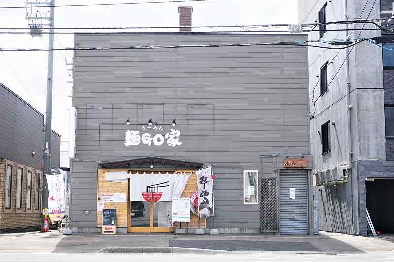 らーめん 麺GO家(メンゴヤ) 新琴似店の外観