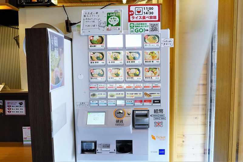 らーめん 麺GO家(メンゴヤ) 新琴似店の食券機
