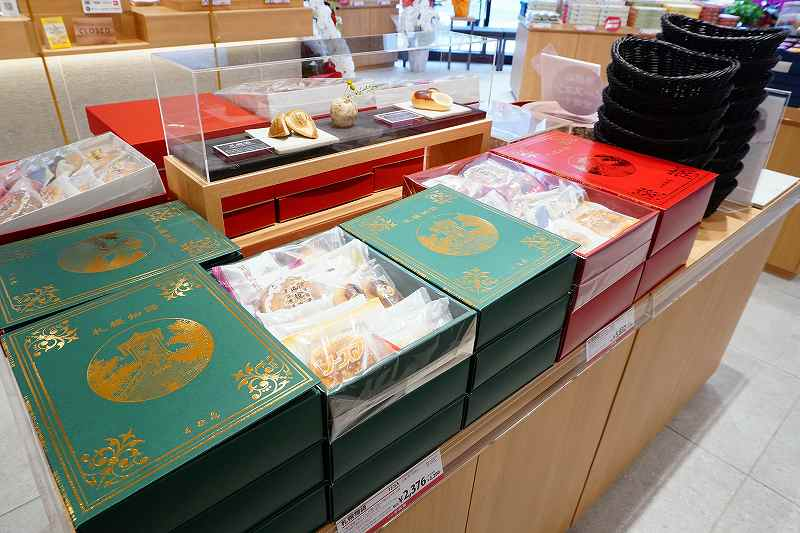 千秋庵札幌本店のお菓子セット