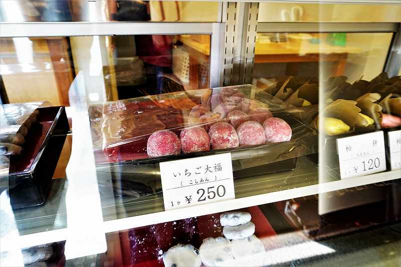 """かど丸餅店の """"いちご大福"""""""