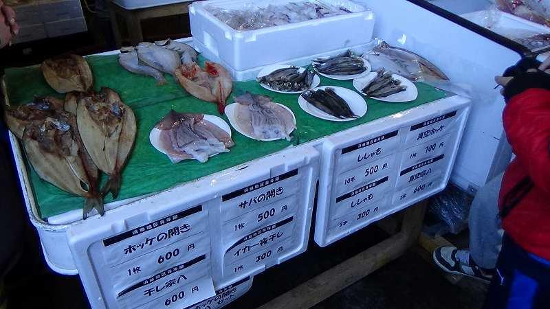 浜益ふるさと市場で販売している魚