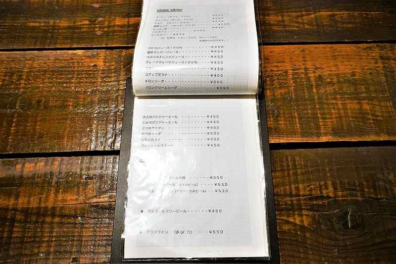 タムラ倉庫 の ドリンクメニュー各種