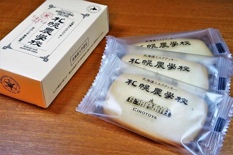 """バターの風味が香る きのとや のクッキー """"札幌農学校"""""""