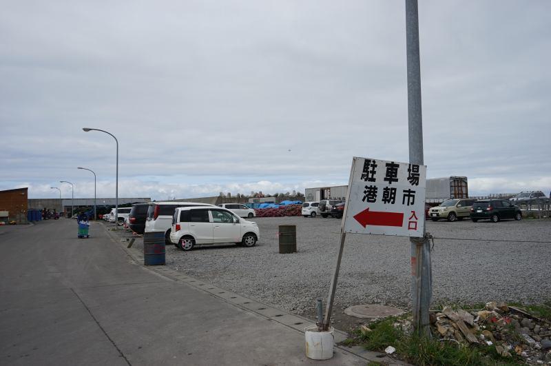 厚田港朝市の駐車場