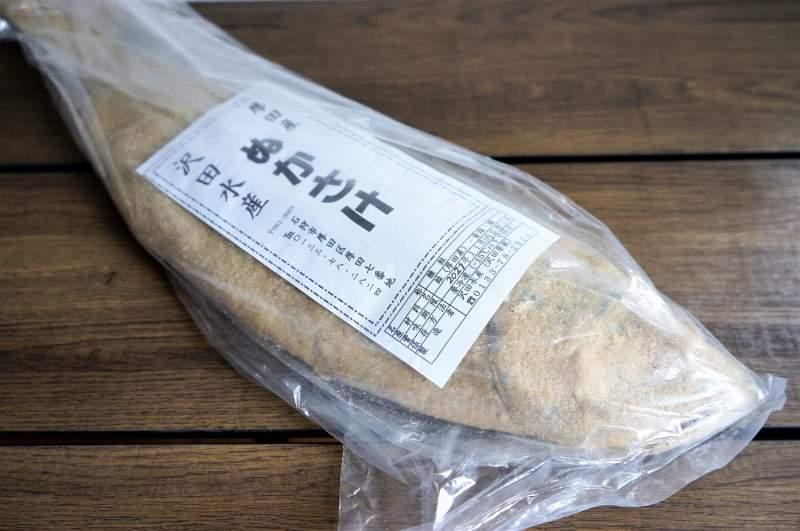 厚田港朝市で購入した糠サケ