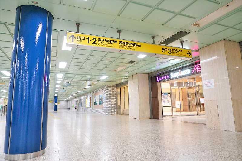 札幌市営地下鉄「新さっぽろ駅」の出口の看板とサンピアザの入口