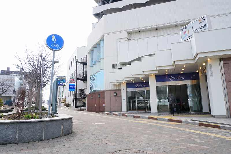 札幌市営地下鉄新さっぽろ駅の2番出口とカテプリの入口外観