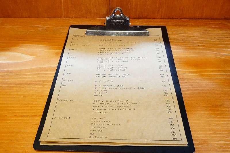 ワイン食堂Yamaのドリンクメニューがテーブルに置かれている