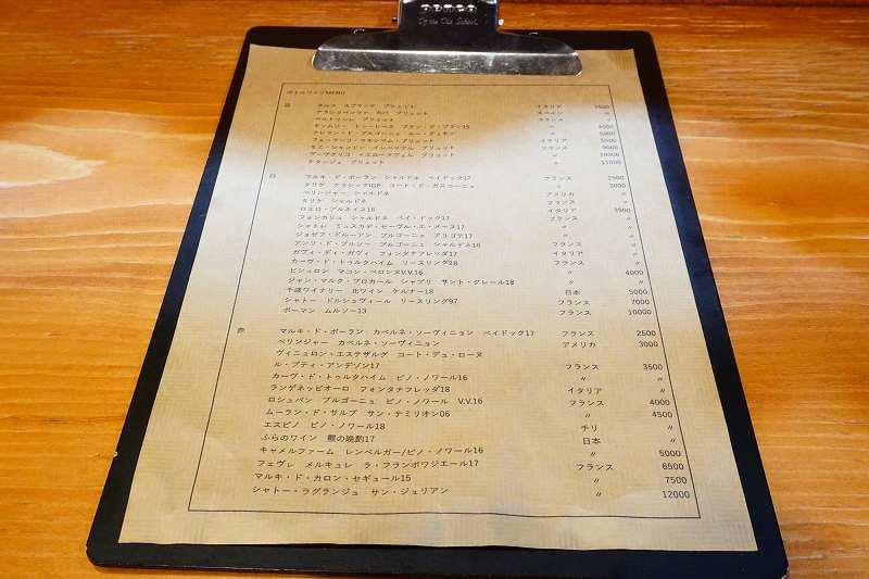 ワイン食堂Yamaのボトルワインメニューがテーブルに置かれている