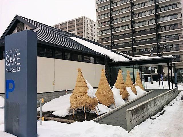 千歳鶴酒ミュージアムの外観