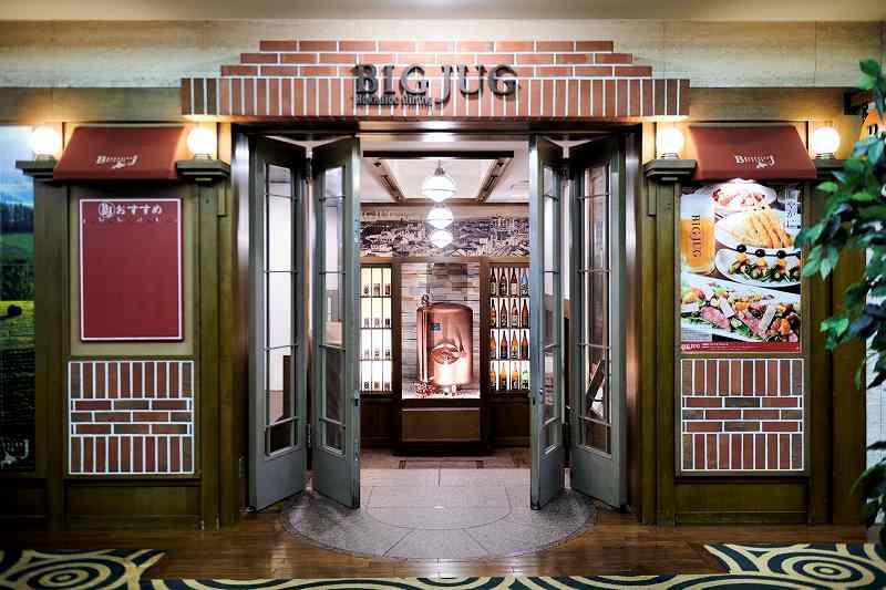 「ビッグジョッキ」の店舗入口
