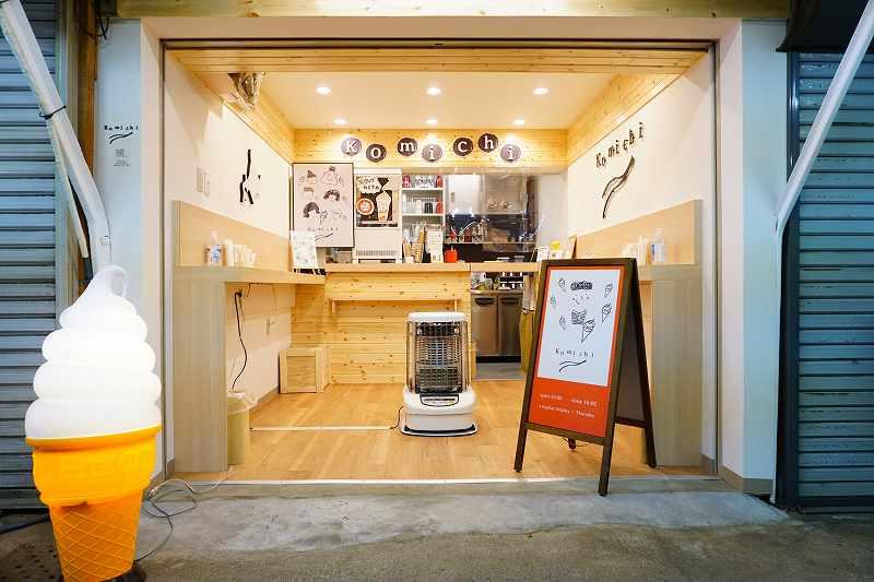 「komichi(こみち)」の店内の様子