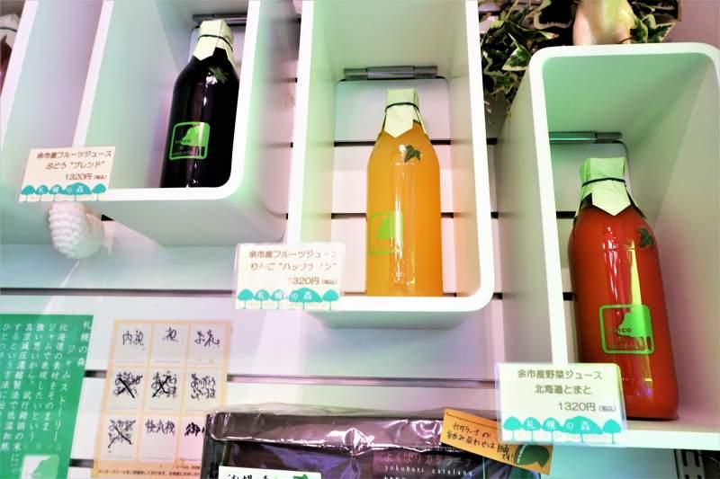 札幌の森 の 余市産フルーツ・野菜のジュース