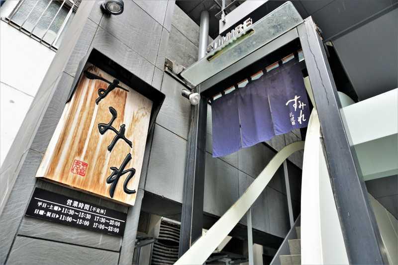 すみれ札幌すすきの店 の 入口