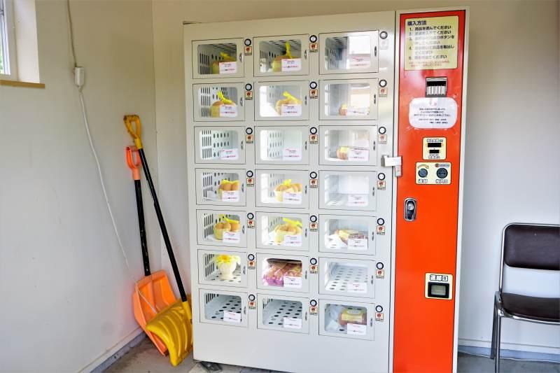 永光農園の卵を買うことのできる自動販売機