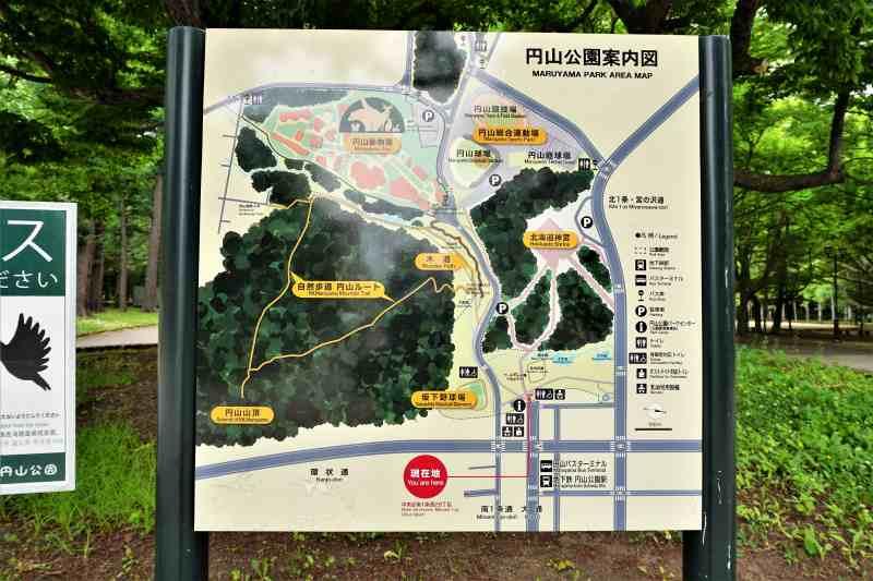 円山公園の案内看板