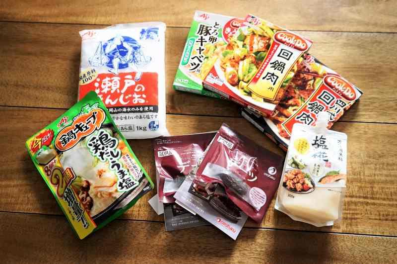 札幌大球オーナー制度 協賛企業からの商品
