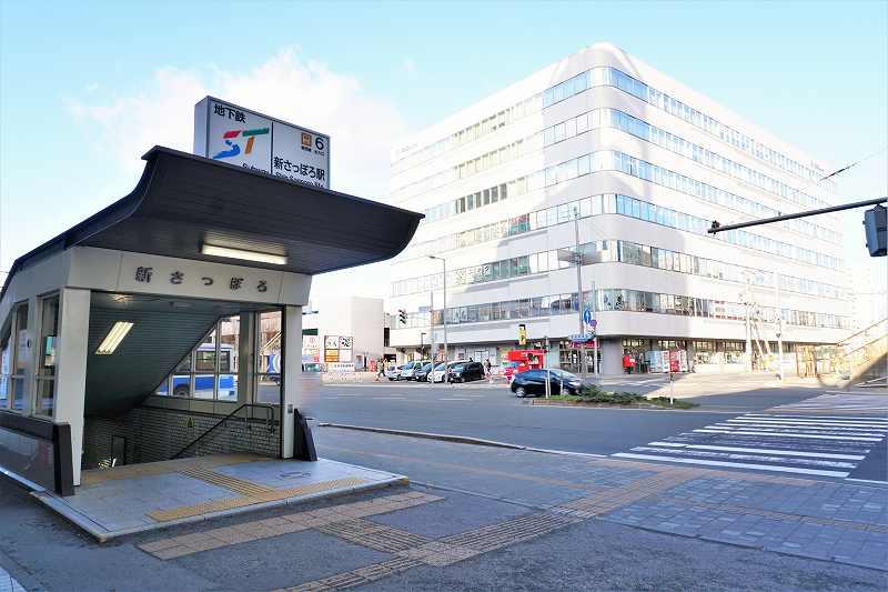 札幌市営地下鉄 新さっぽろ駅6番出口とホクノー新札幌ビル