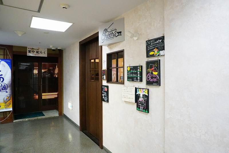 ホクノー新札幌ビルの1階にある「地下バルCheers(チアーズ)」の外観