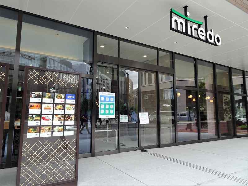 J.S.バーガーズカフェが入る大東生命札幌ビル miredo(ミレド)の1階の入口外観