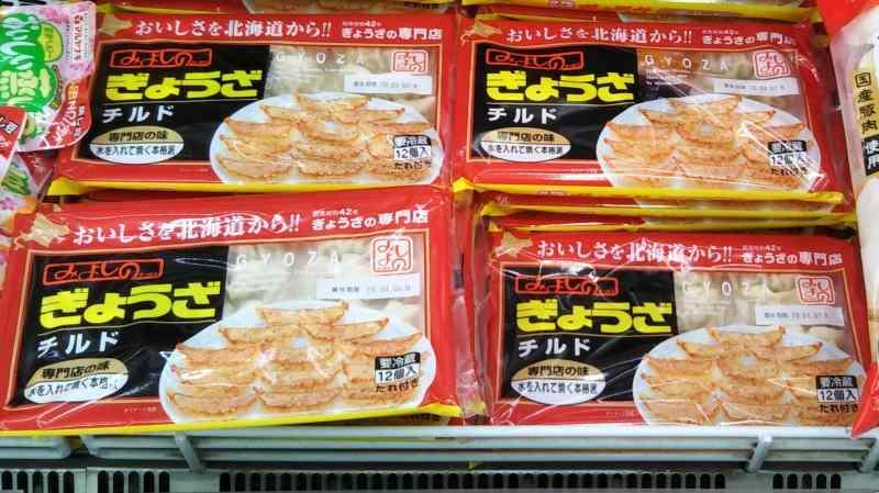 北海道のスーパーに並ぶ みよしの の チルドぎょうざ