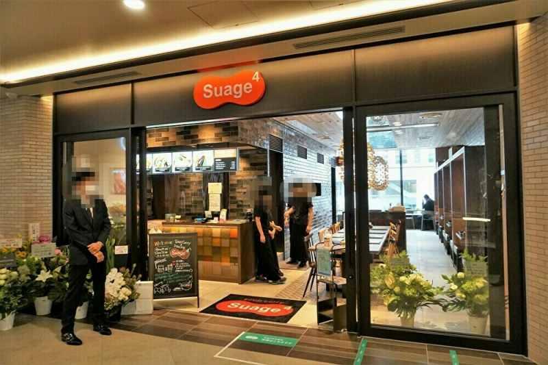 オープン直後の Suage 4 店舗外観